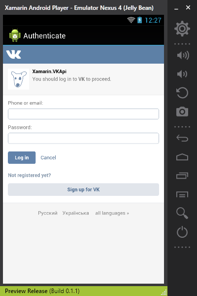Авторизация и использование VK.com API в Xamarin.Android - 8