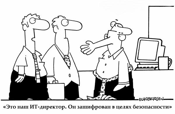 Бесплатный вебинар «Подготовка руководителей, менеджеров и аудиторов к сертификациям в области информационной безопасности» - 1