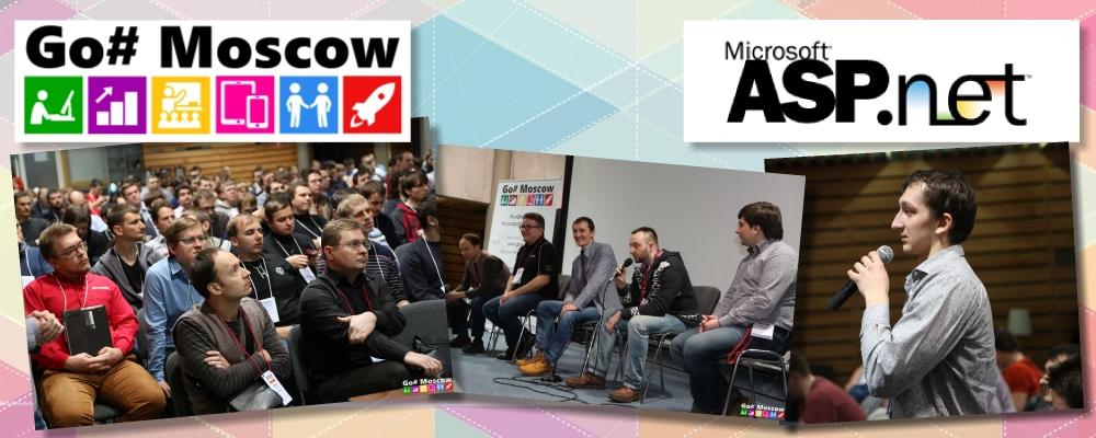 День ASP.NET: пик Балмера, Pluralsight и будущее ASP.NET - 1