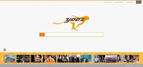 Иран заменил Google собственной поисковой системой Yooz