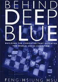Каспаров против Deep Blue. Часть III: Междуматчье - 2