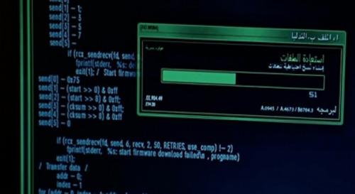 Компьютерные интерфейсы в кино — эволюция воображения - 32