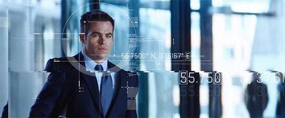 Компьютерные интерфейсы в кино — эволюция воображения - 35