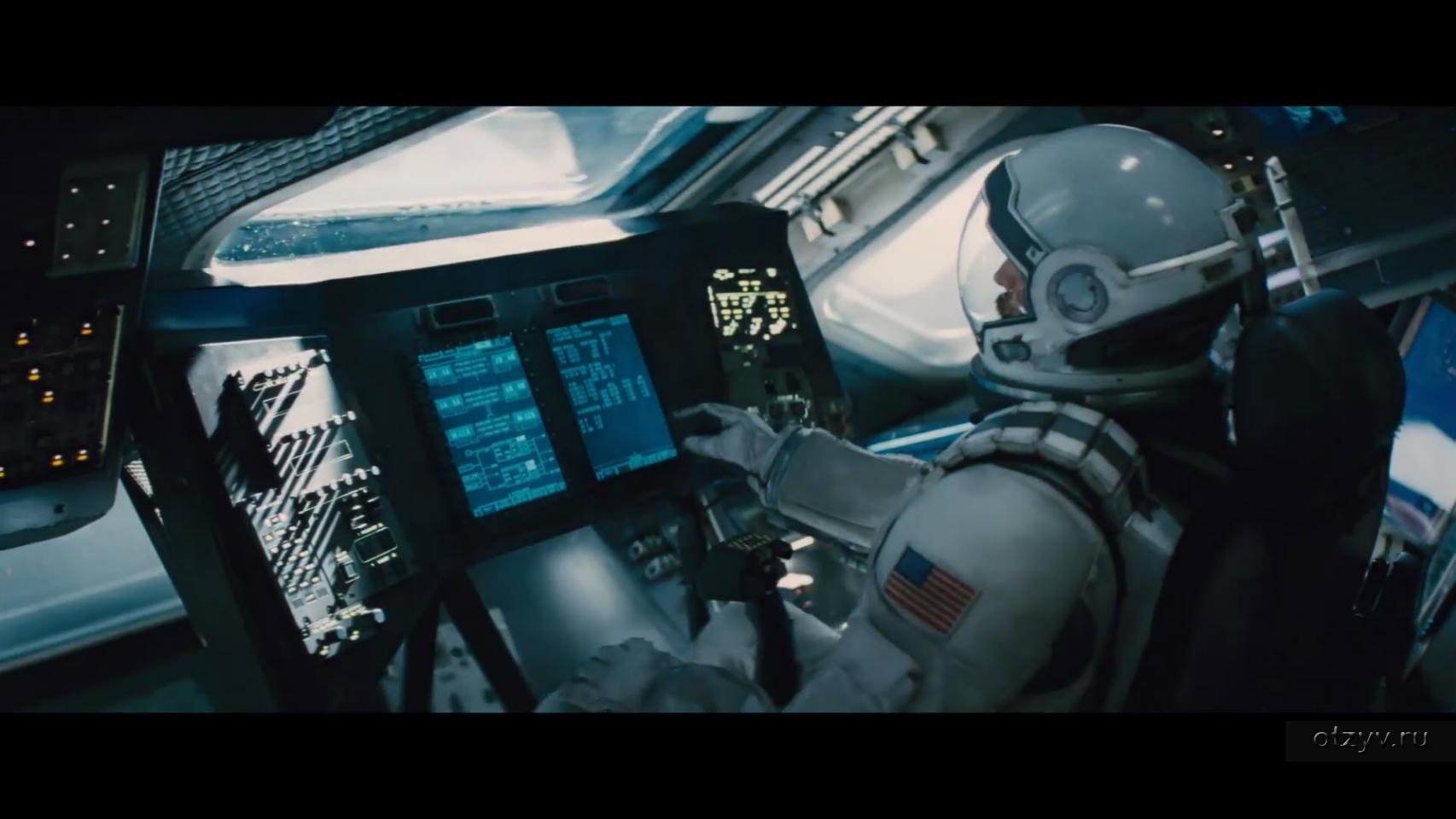 Компьютерные интерфейсы в кино — эволюция воображения - 45
