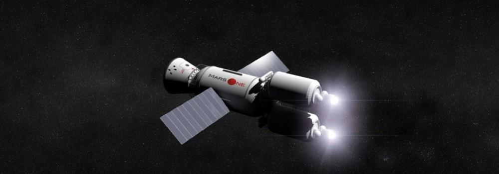 Отобраны 100 кандидатов в колонизаторы Марса - 2