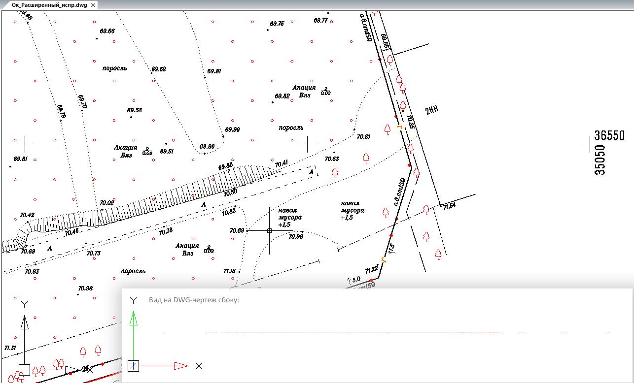 Помогите: «nanoCAD видит не всё, что создано в AutoCAD» - 5