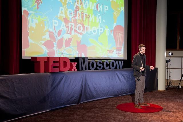 Репортаж «Мегамозга» с конференции TEDx Moscow - 10