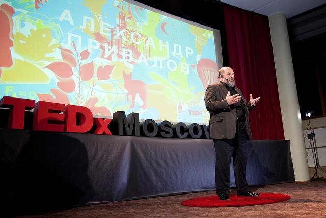 Репортаж «Мегамозга» с конференции TEDx Moscow - 7