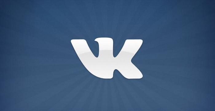 «Вконтакте» теперь показывает рекламу в своих приложениях для iOS - 1