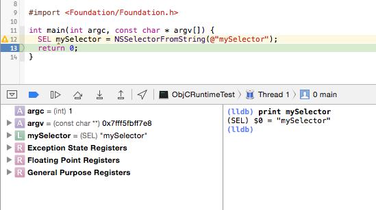 Objective-C Runtime для Си-шников. Часть 1 - 2