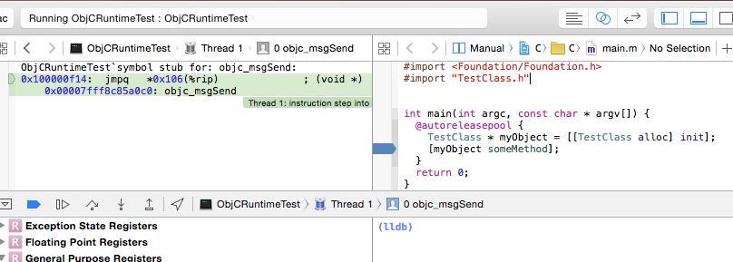 Objective-C Runtime для Си-шников. Часть 1 - 1