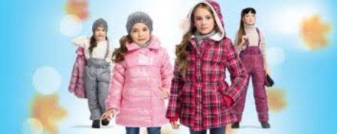 Несколько советов по выбору верхней одежды для детей