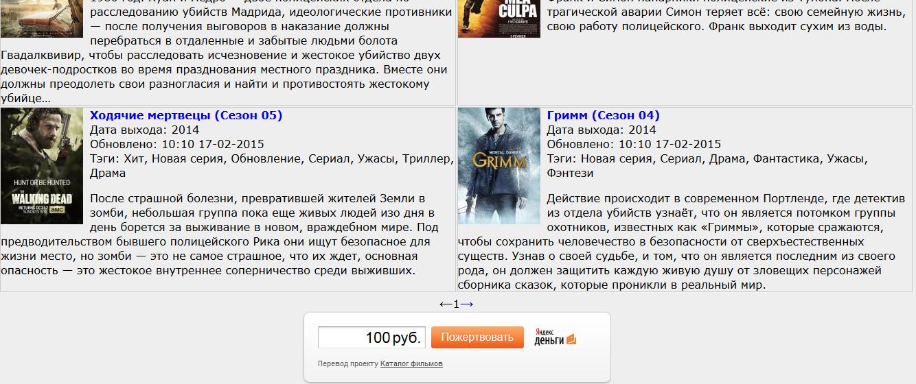 Оплата на счет Яндекс.Денег картой VISA-MasterCard или как заблокировать произвольный кошелек - 5