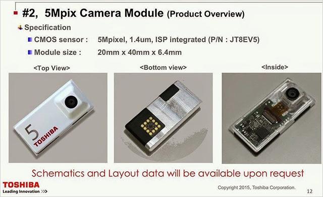 Первые камера-модули для модульного смартфона Project Ara - 3