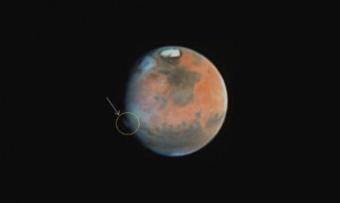 Загадочная дымка на Марсе поставила ученых в тупик