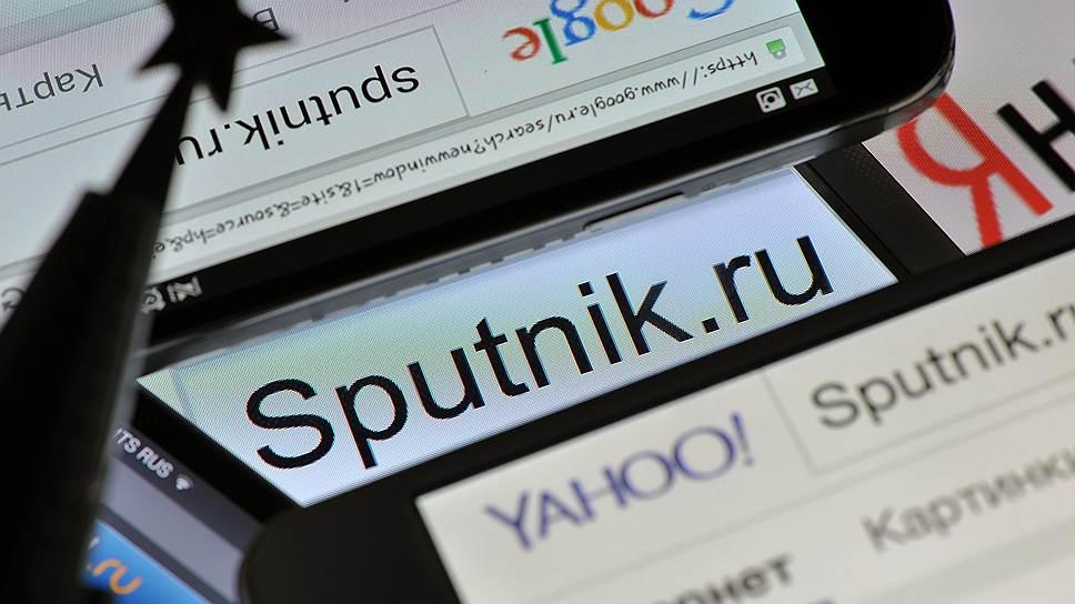 Госпоисковик «Спутник» получит 800 млн рублей инвестиций от «Ростелекома» - 1