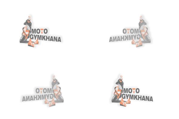 Создание вращающегося логотипа с помощью ImageMagick и FFMPEG - 3