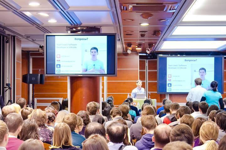 Выступление на конференции: что важно знать - 1