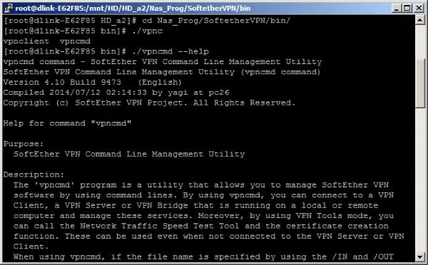 NAS + SoftetherVPN=универсальный VPN сервер - 7