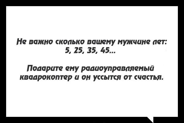 Три бюджетных квадрокоптера с камерами в историческом музее «Коломенское» - 5