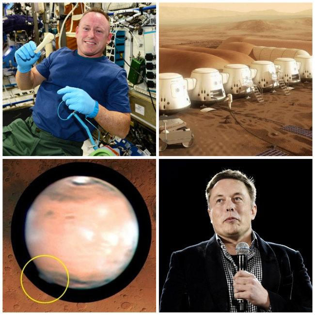 Самые интересные события космонавтики и астрономии за неделю - 1
