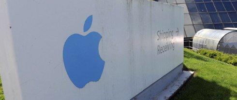 Apple выпустит электромобиль к 2020 году