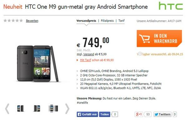 Скриншот страницы HTC One M9 на сайте Cyberport.de