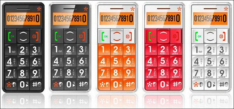 Just5 Blaster: антикризисный смартфон с отнюдь не бюджетной начинкой - 2