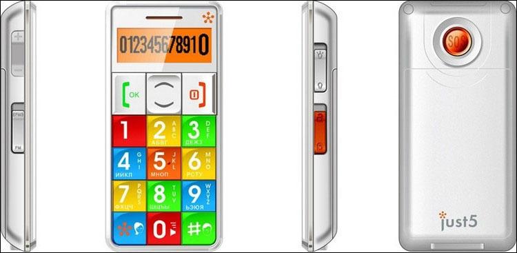 Just5 Blaster: антикризисный смартфон с отнюдь не бюджетной начинкой - 3