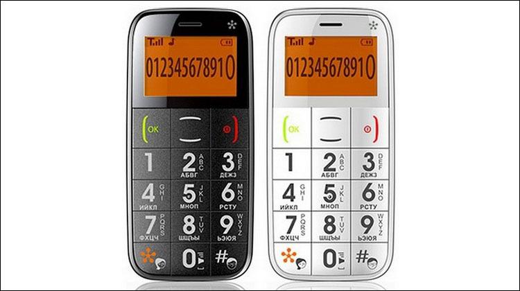 Just5 Blaster: антикризисный смартфон с отнюдь не бюджетной начинкой - 4