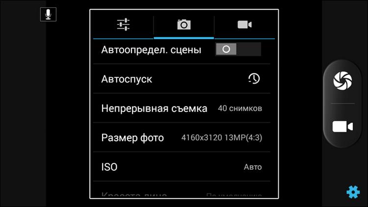 Just5 Blaster: антикризисный смартфон с отнюдь не бюджетной начинкой - 47