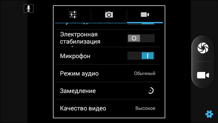 Just5 Blaster: антикризисный смартфон с отнюдь не бюджетной начинкой - 48