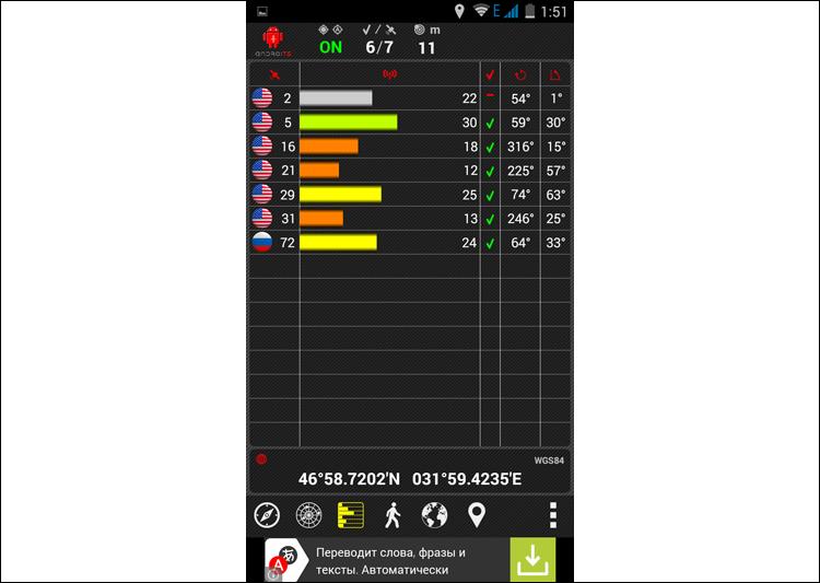 Just5 Blaster: антикризисный смартфон с отнюдь не бюджетной начинкой - 51