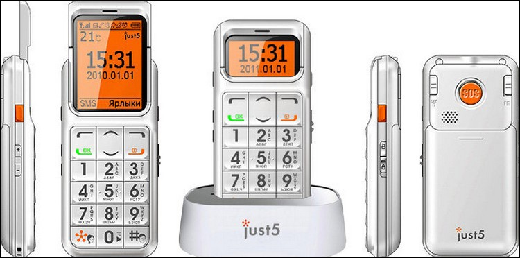 Just5 Blaster: антикризисный смартфон с отнюдь не бюджетной начинкой - 7