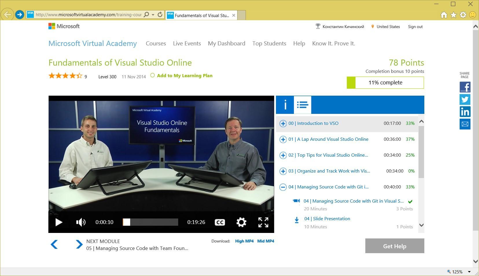 DevCon Digest #3. Погружаемся в Visual Studio - 14