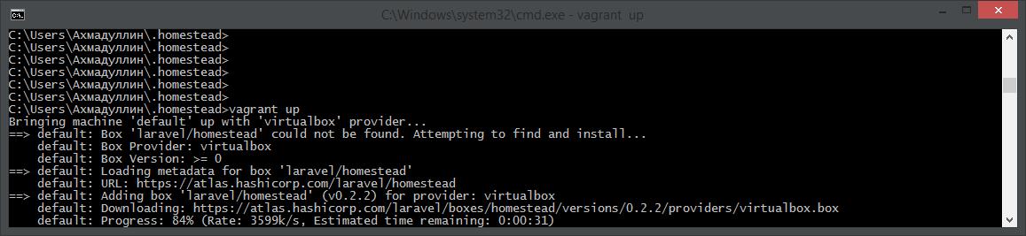 Vagrant для малышей, или как на Windows легко получить настроенный сервер для разработки веб-приложений - 4