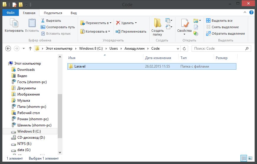 Vagrant для малышей, или как на Windows легко получить настроенный сервер для разработки веб-приложений - 6