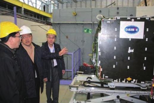 Космические научные проекты Китая - 10