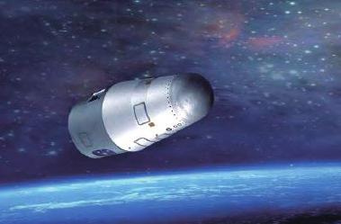 Космические научные проекты Китая - 11