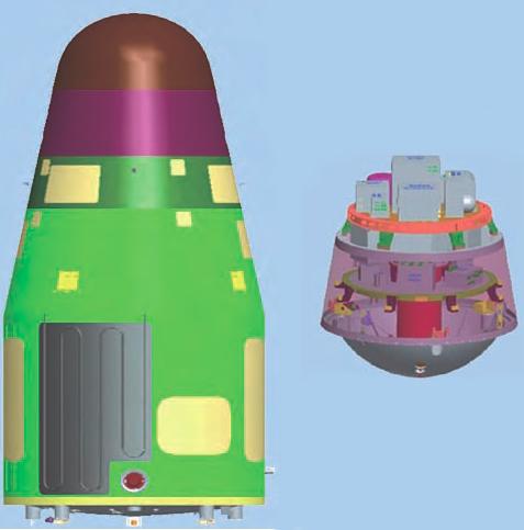 Космические научные проекты Китая - 12