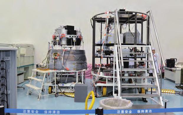 Космические научные проекты Китая - 13