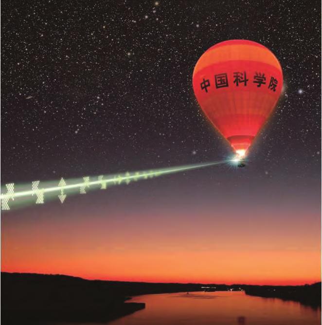 Космические научные проекты Китая - 5