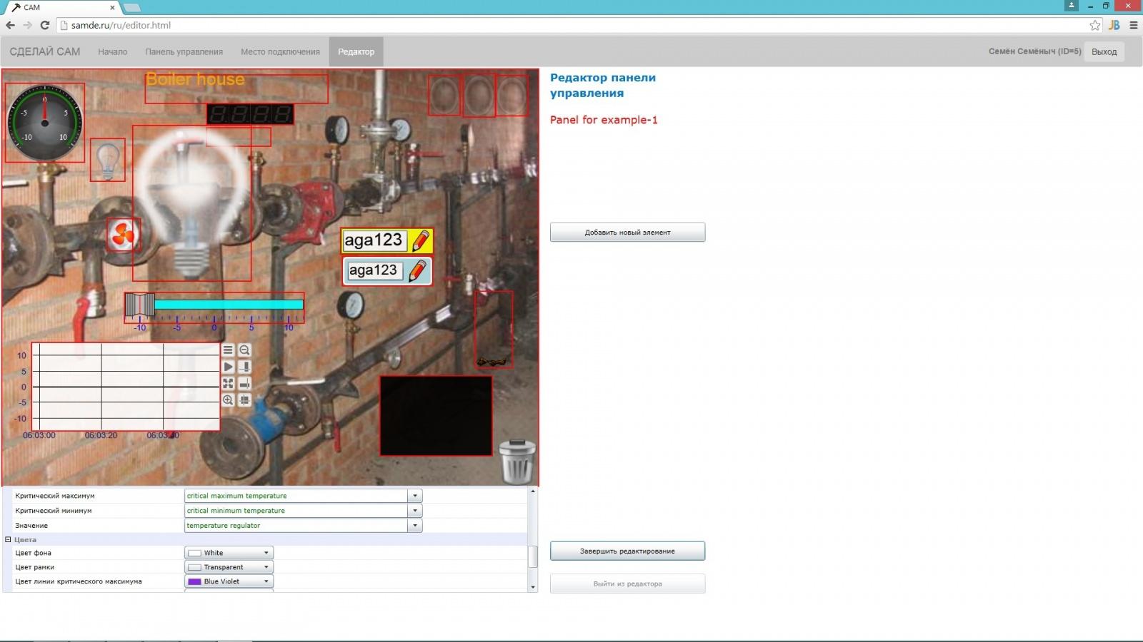 Удалённое управление для Arduino, проба пера - 2