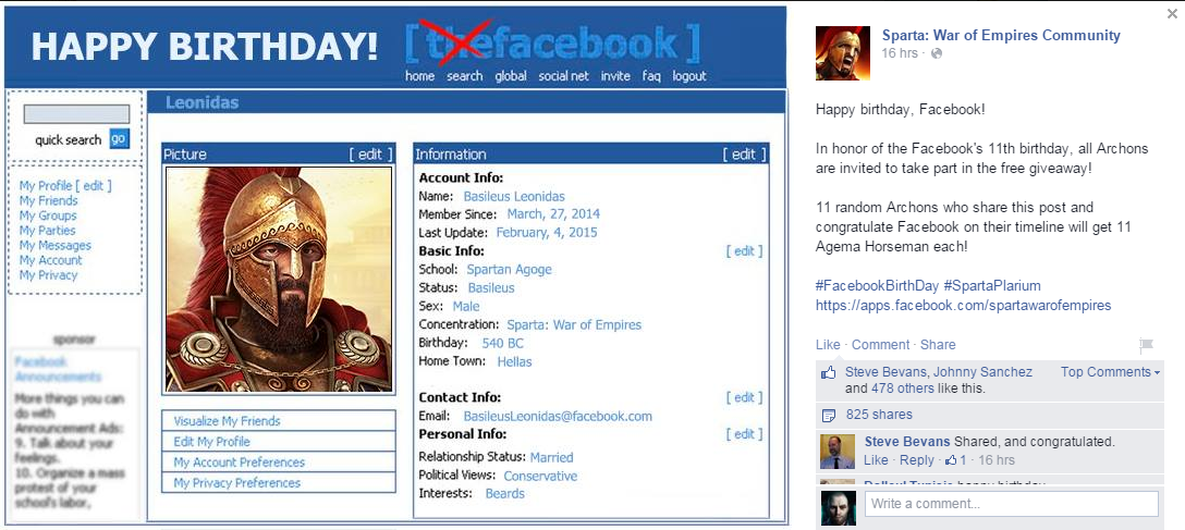 23 (и даже больше) полезных совета для админа игрового сообщества в Facebook - 7
