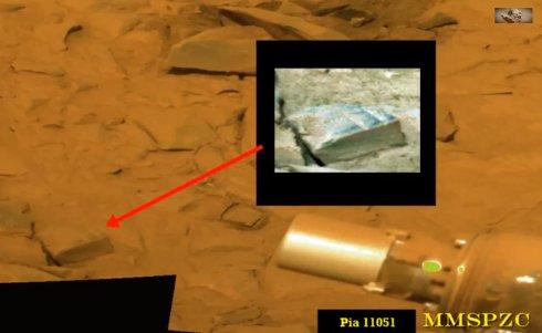 На Марсе нашли «древнюю книгу» (ВИДЕО)