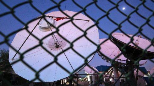 Российско африканская секретная система слежения   Project Condor