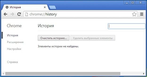 Влезаем в компьютер, не используя средства ввода, ищем Джокера и коннектимся к серверу на Android — в заданиях NeoQUEST-2014! - 4