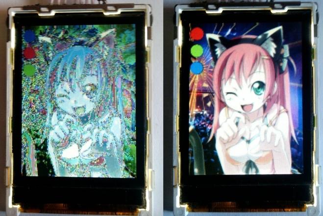 Разбираемся с LCD экраном LPH9157-2 от Siemens C75-ME75 - 5