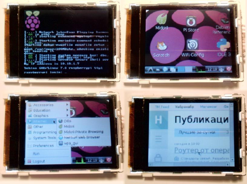 Разбираемся с LCD экраном LPH9157-2 от Siemens C75-ME75 - 6