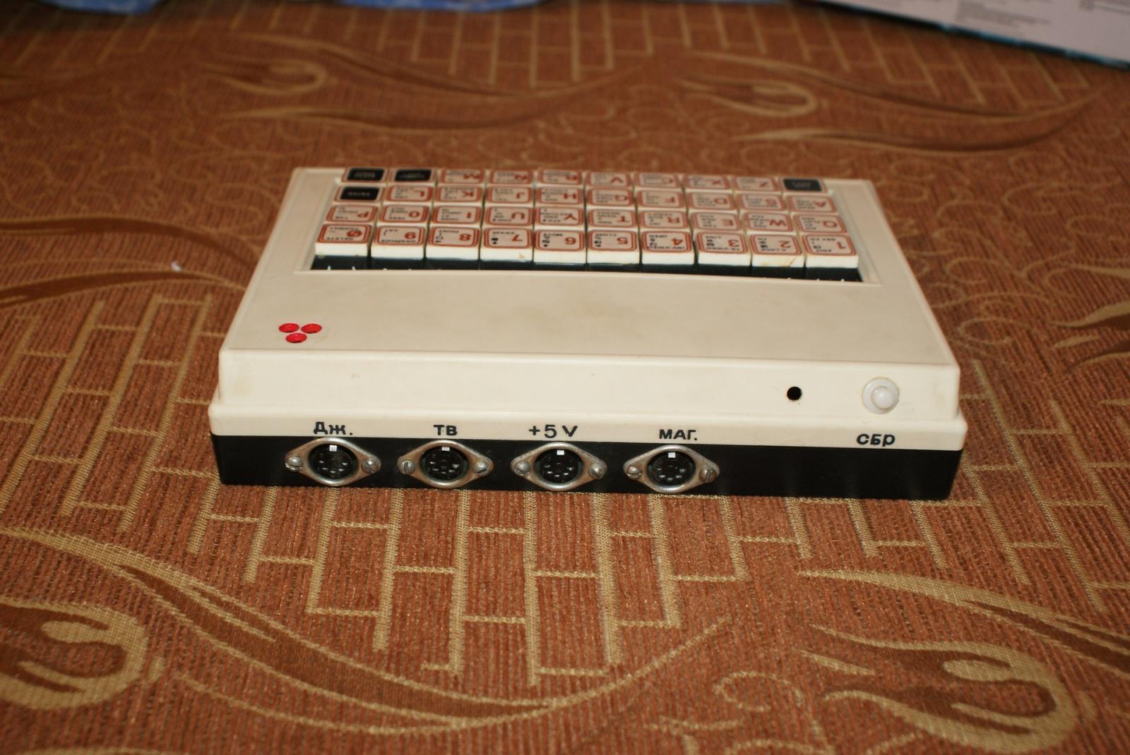 Советский клон ZX-Spectrum или… - 2